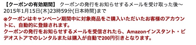 f:id:kimaya:20141020082721j:plain