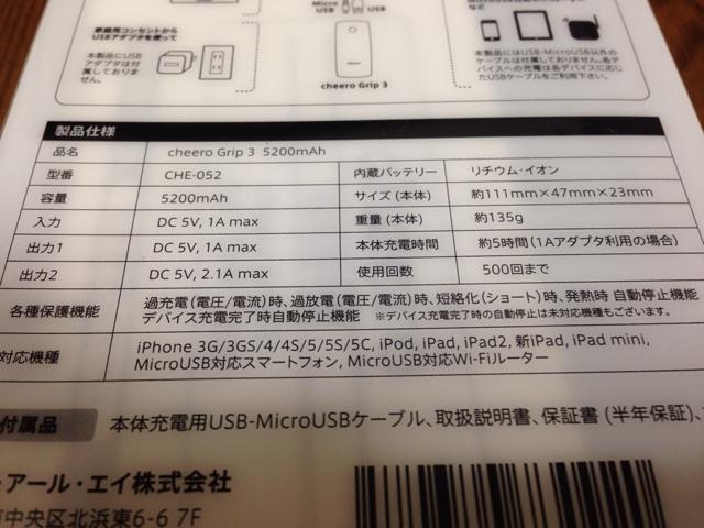 f:id:kimaya:20141024005025j:plain
