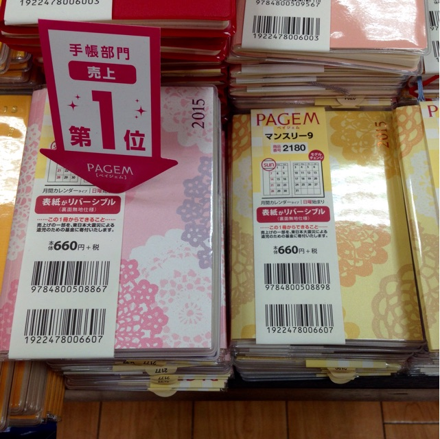 f:id:kimaya:20141105132647j:plain