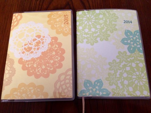 f:id:kimaya:20141105132850j:plain