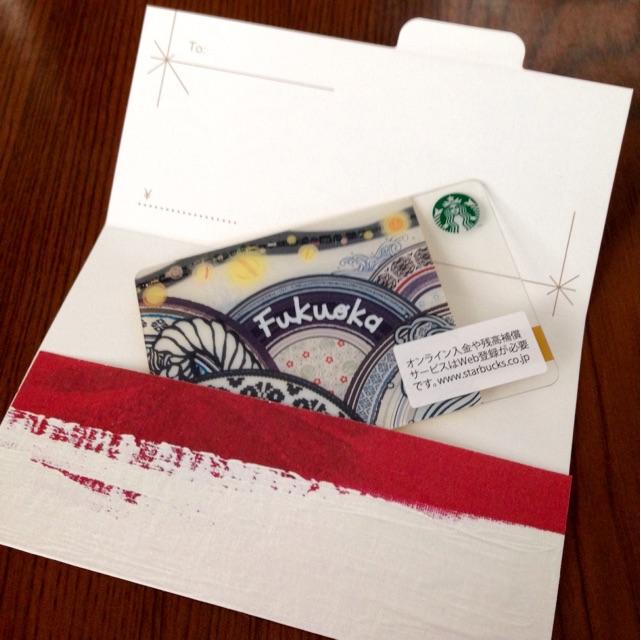 スターバックスカードと贈り物用封筒