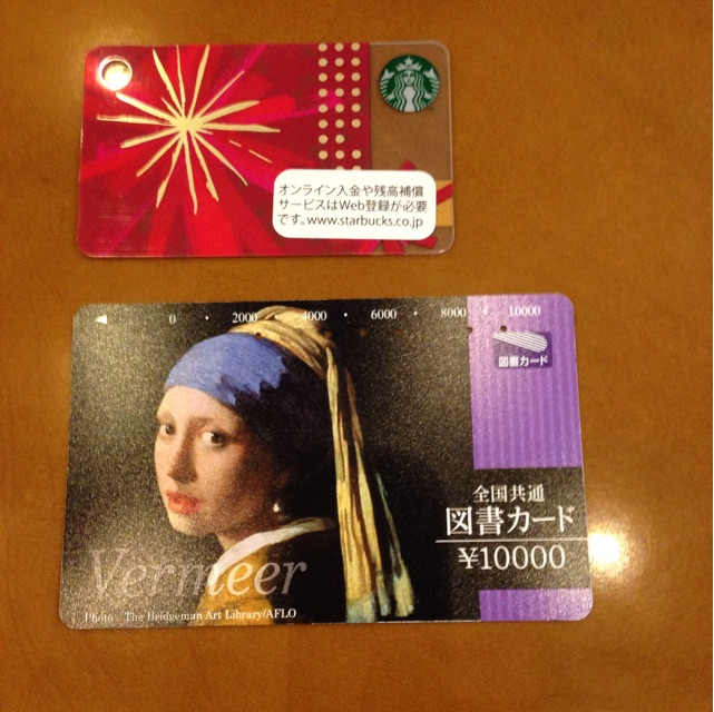 スターバックスカードミニサイズと図書カード大きさ比較