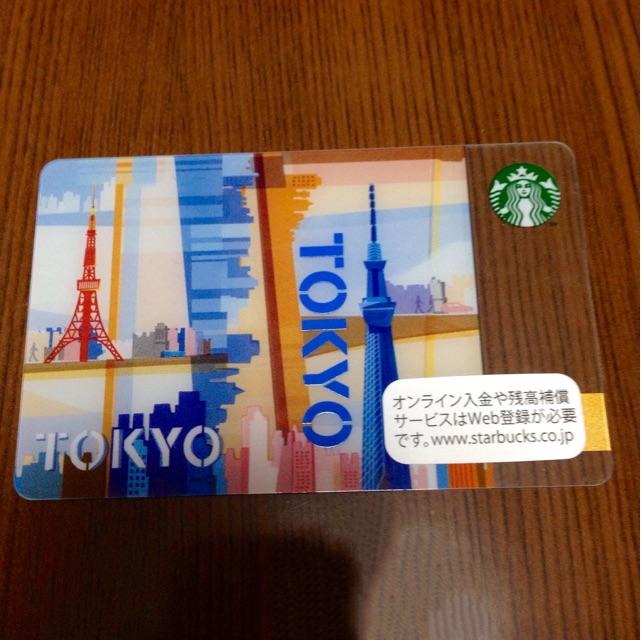 スターバックスカード東京