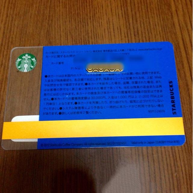 スターバックスカード東京裏面
