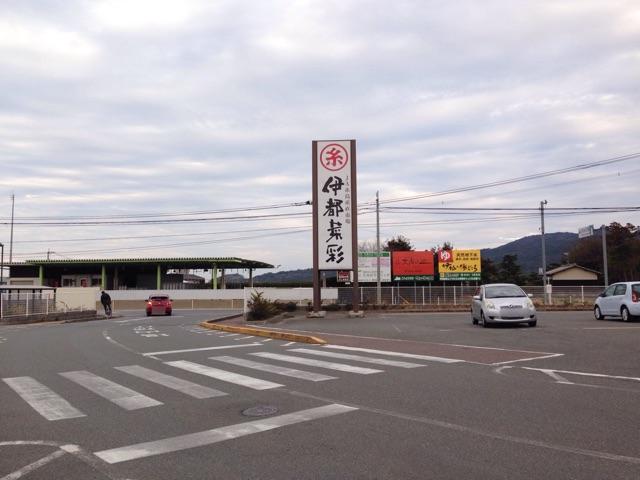 f:id:kimaya:20150118185136j:plain