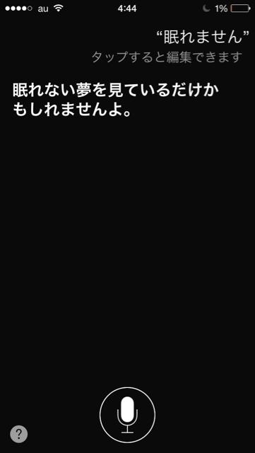 f:id:kimaya:20150129145032j:plain