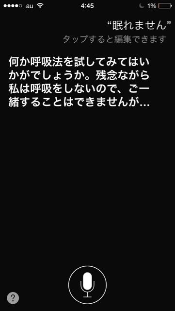f:id:kimaya:20150129145043j:plain