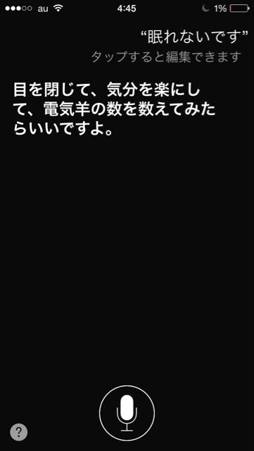 f:id:kimaya:20150129145119j:plain