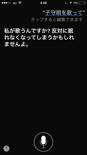 f:id:kimaya:20150129145156j:plain