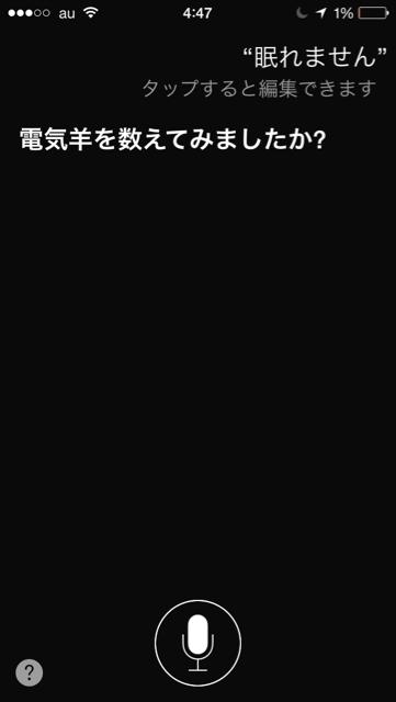 f:id:kimaya:20150129145252j:plain