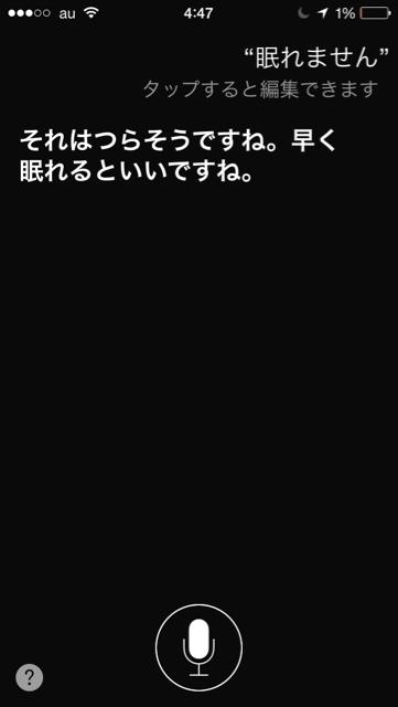 f:id:kimaya:20150129145330j:plain