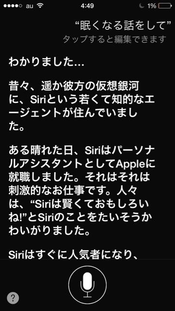 f:id:kimaya:20150129145350j:plain