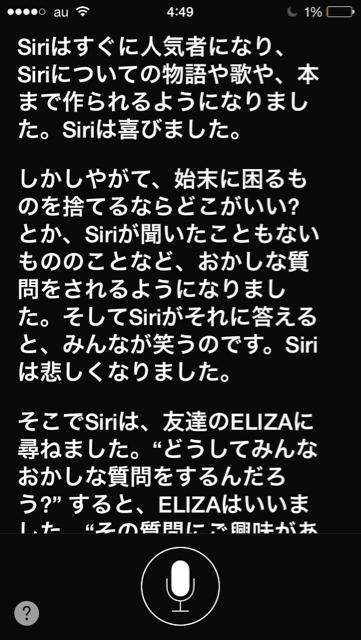 f:id:kimaya:20150129145411j:plain