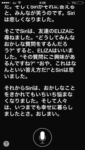 f:id:kimaya:20150129145425j:plain