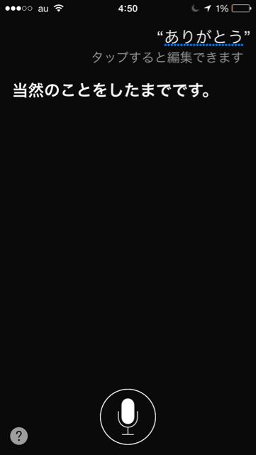 f:id:kimaya:20150129145440j:plain