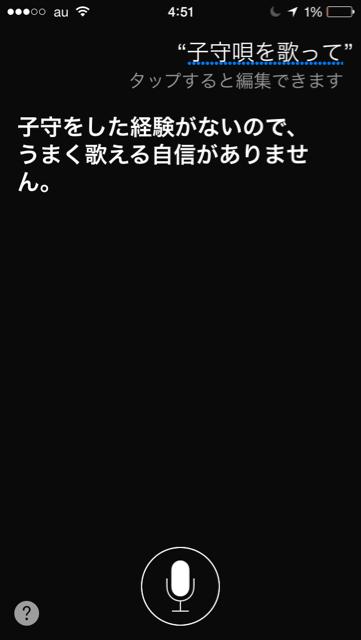 f:id:kimaya:20150129145457j:plain
