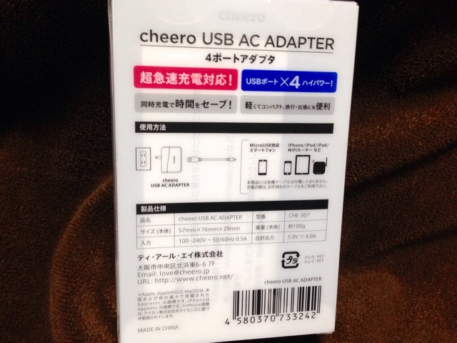 f:id:kimaya:20150222222915j:plain