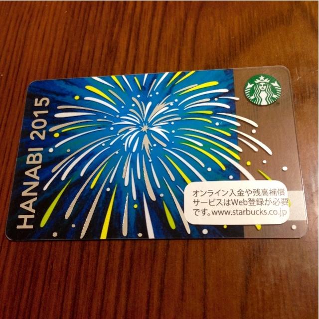 f:id:kimaya:20150430102201j:image