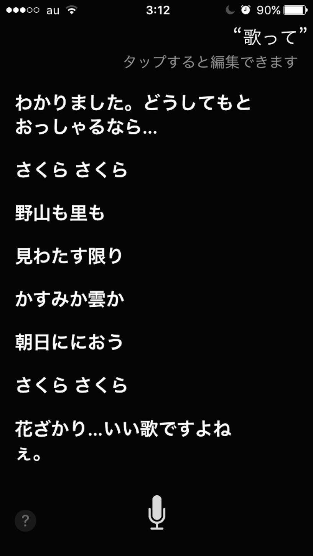 f:id:kimaya:20151018070750p:image