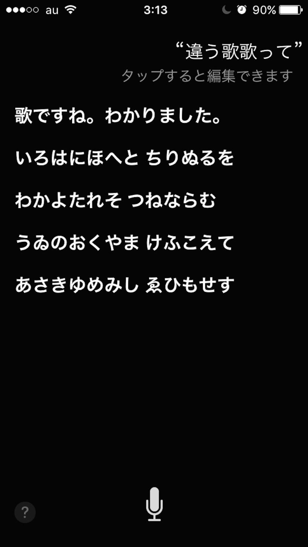 f:id:kimaya:20151018070754p:image