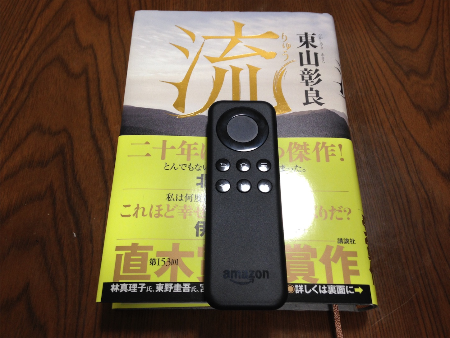 Amazon fire TV stickリモコン比較