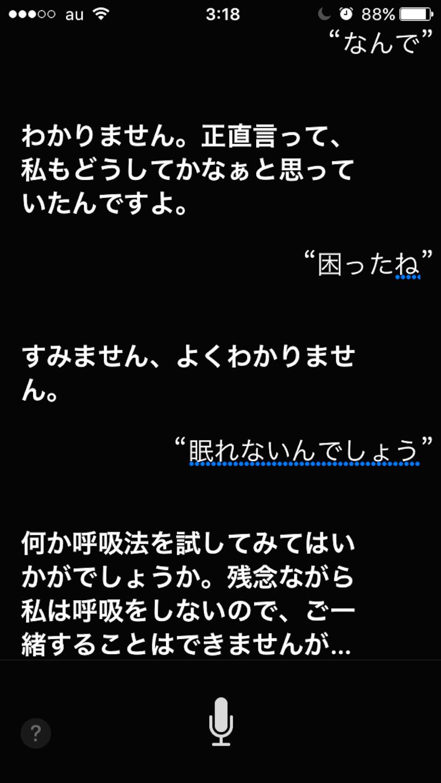 f:id:kimaya:20151205014704p:image