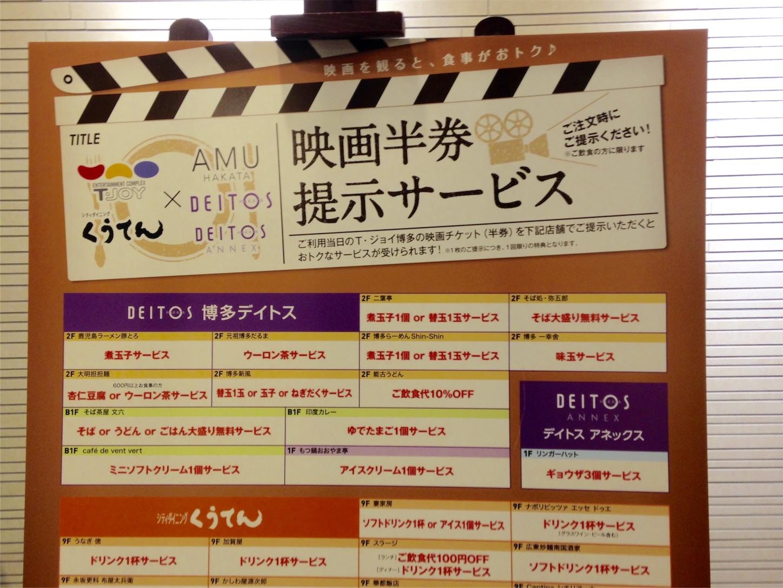 f:id:kimaya:20160123190018j:plain