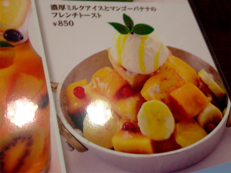 濃厚ミルクアイスとマンゴーバナナのフレンチトースト メニュー表