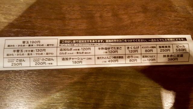 f:id:kimaya:20161203210307j:plain