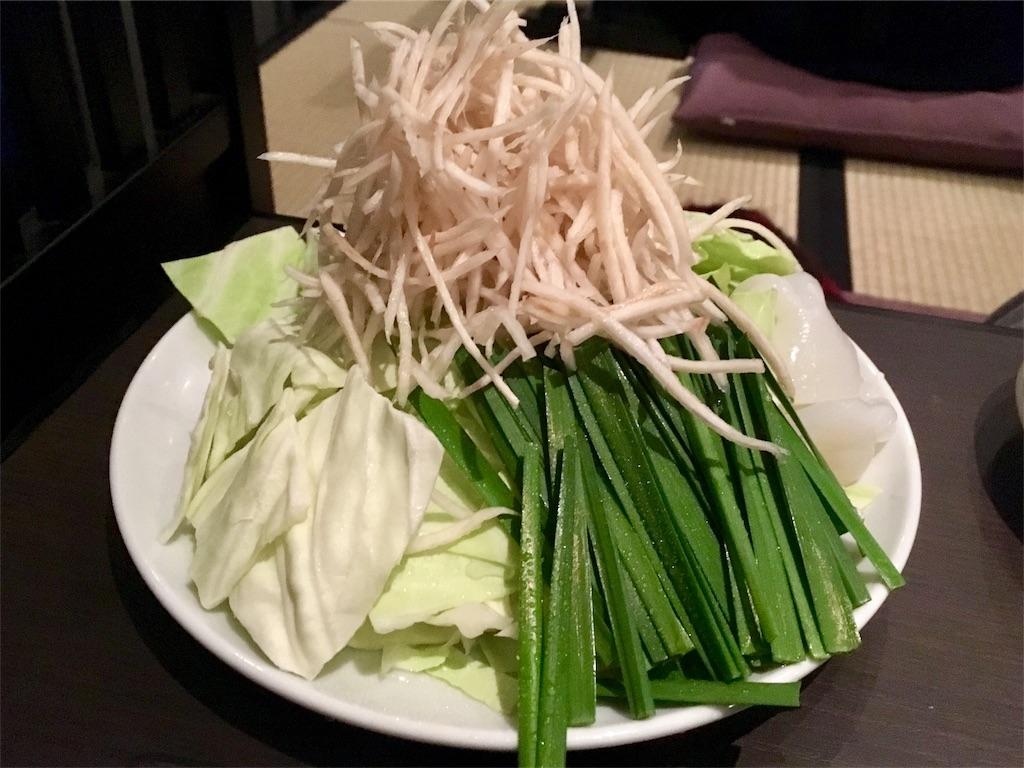 やま中 野菜盛り合わせ