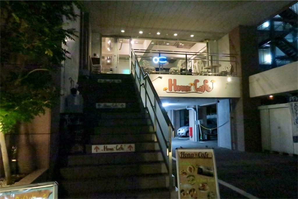 f:id:kimaya:20170115114655j:image