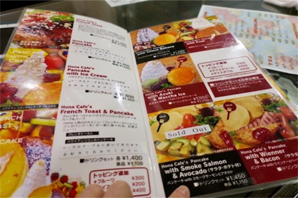 f:id:kimaya:20170115114816j:image