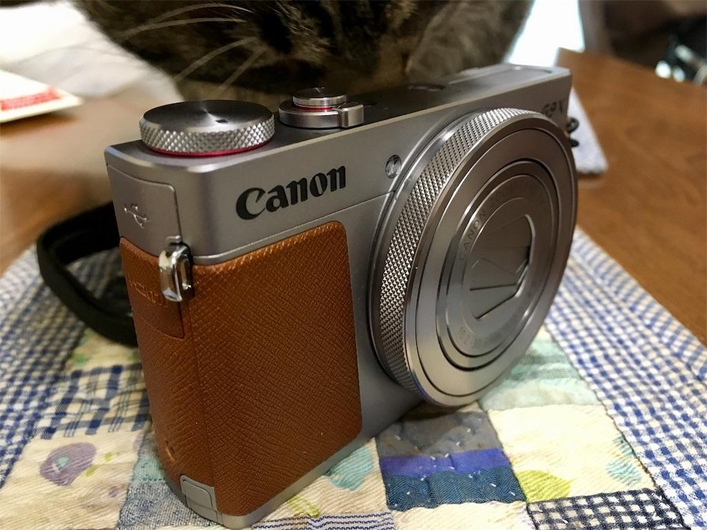 猫とCanonPowerShotG9X