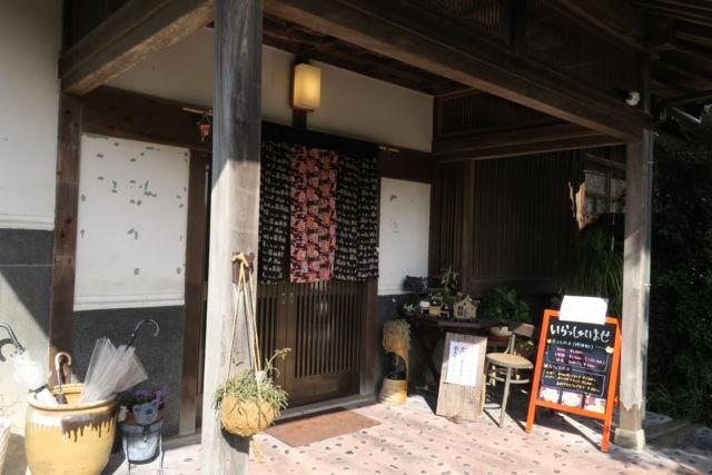 古民家保護猫カフェ Cafe Gatto入口