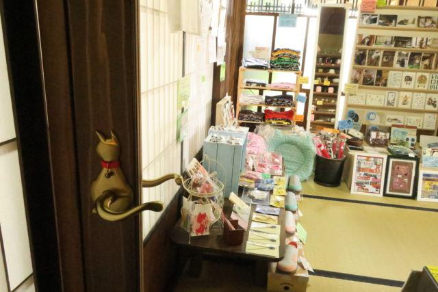 古民家保護猫カフェ Cafe Gatto 雑貨コーナー