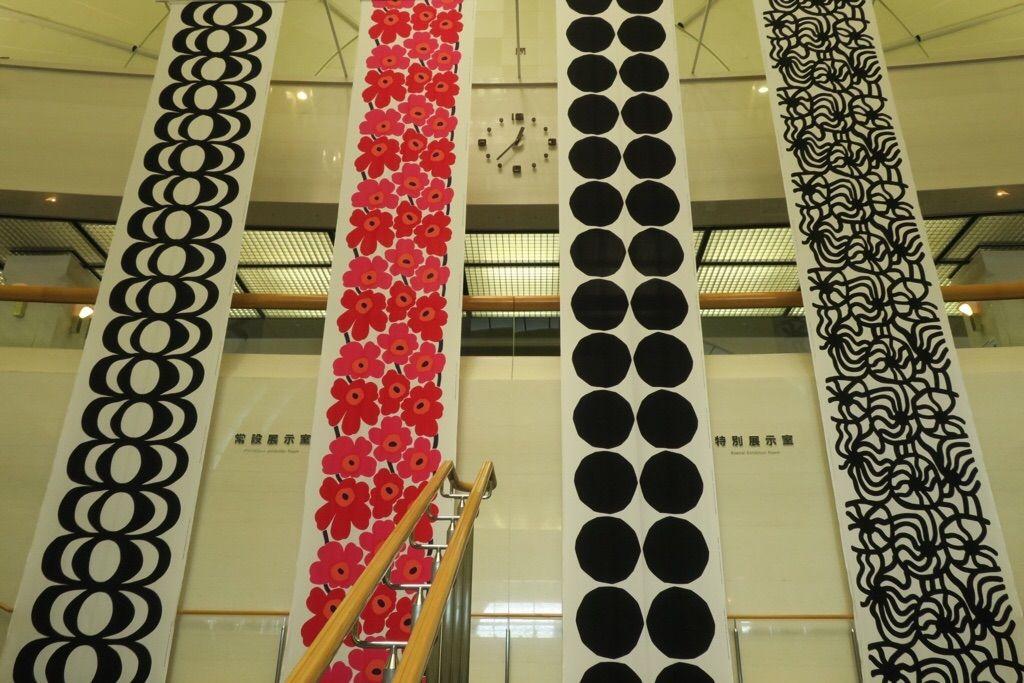 福岡市福岡市博物館 フィンランドデザイン展入口