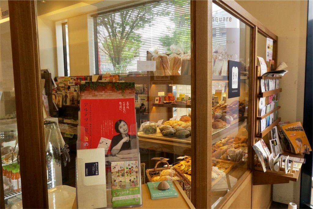 BOOKS KUBRICK(ブックスキューブリック)箱崎店 パン屋部分