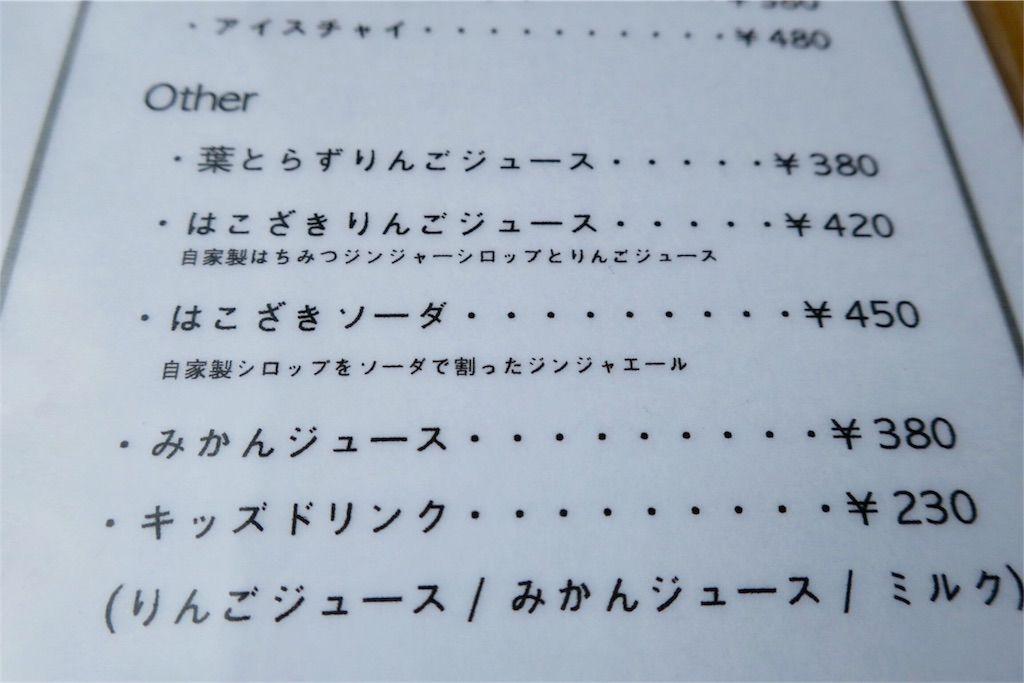 BOOKS KUBRICK(ブックスキューブリック)箱崎店 カフェメニュー