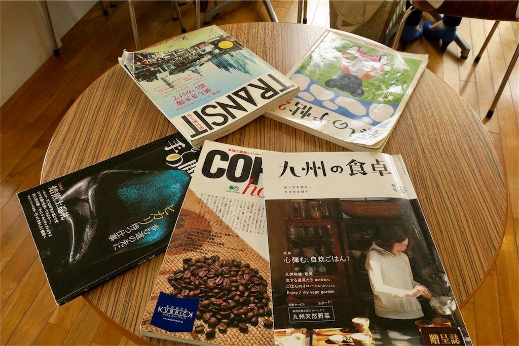 BOOKS KUBRICK(ブックスキューブリック)箱崎店 雑誌