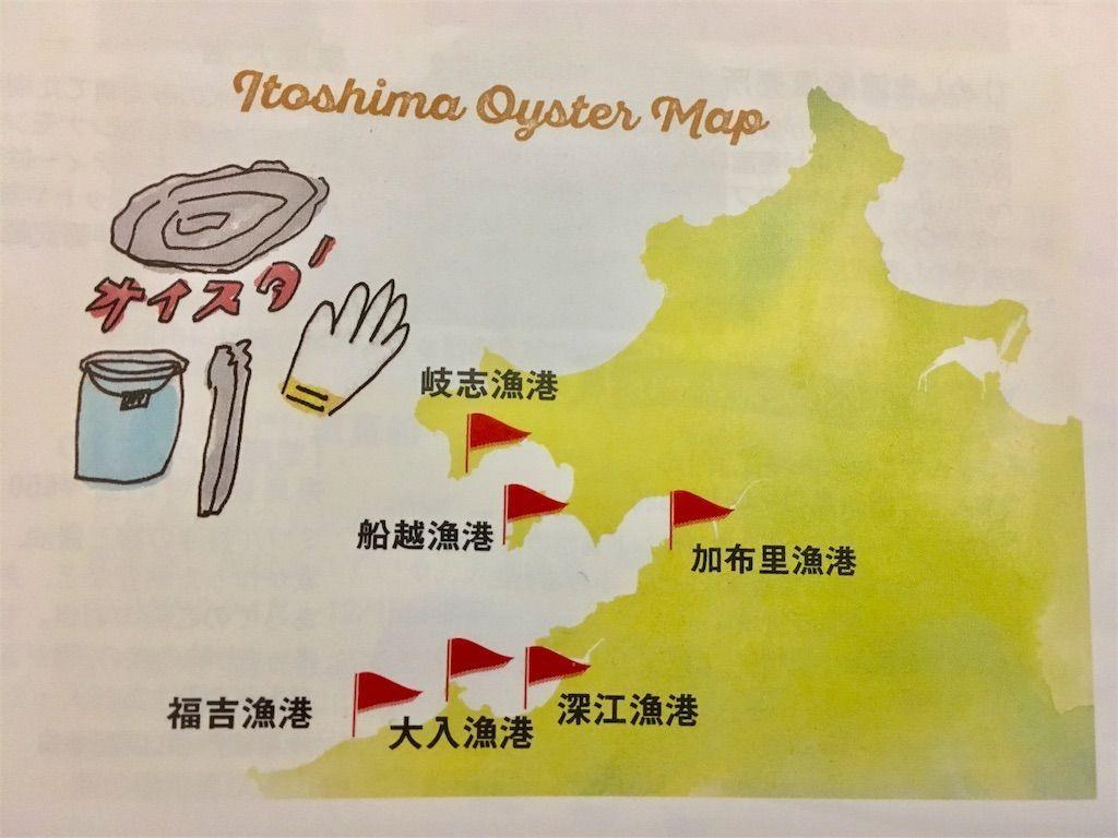 糸島 牡蠣小屋 地図