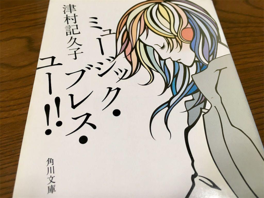 f:id:kimaya:20180106204608j:image