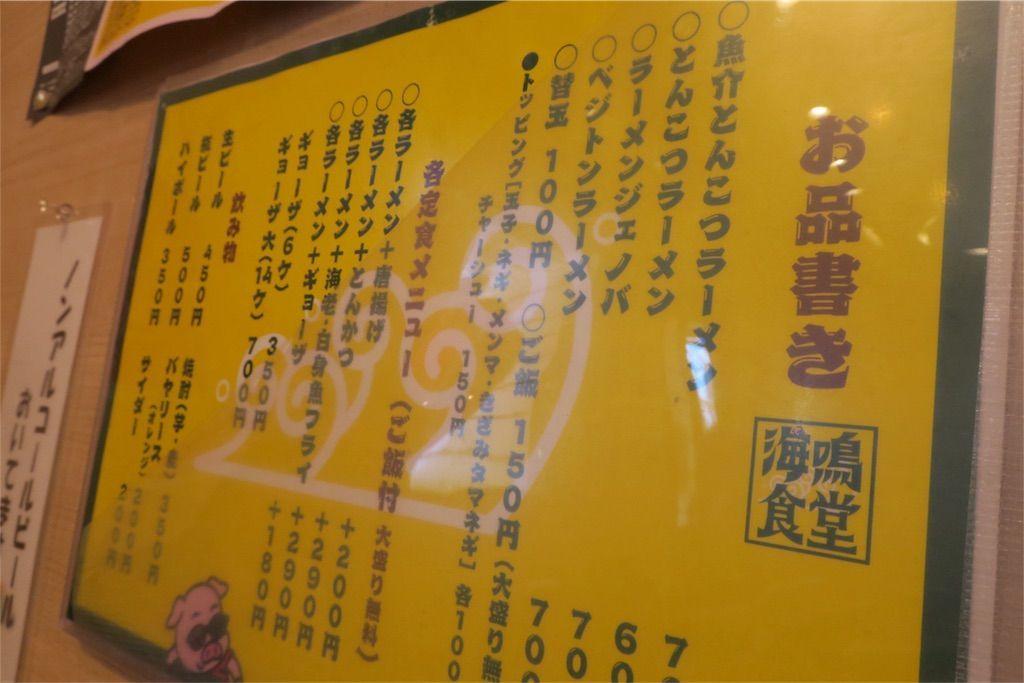 f:id:kimaya:20180202105845j:image