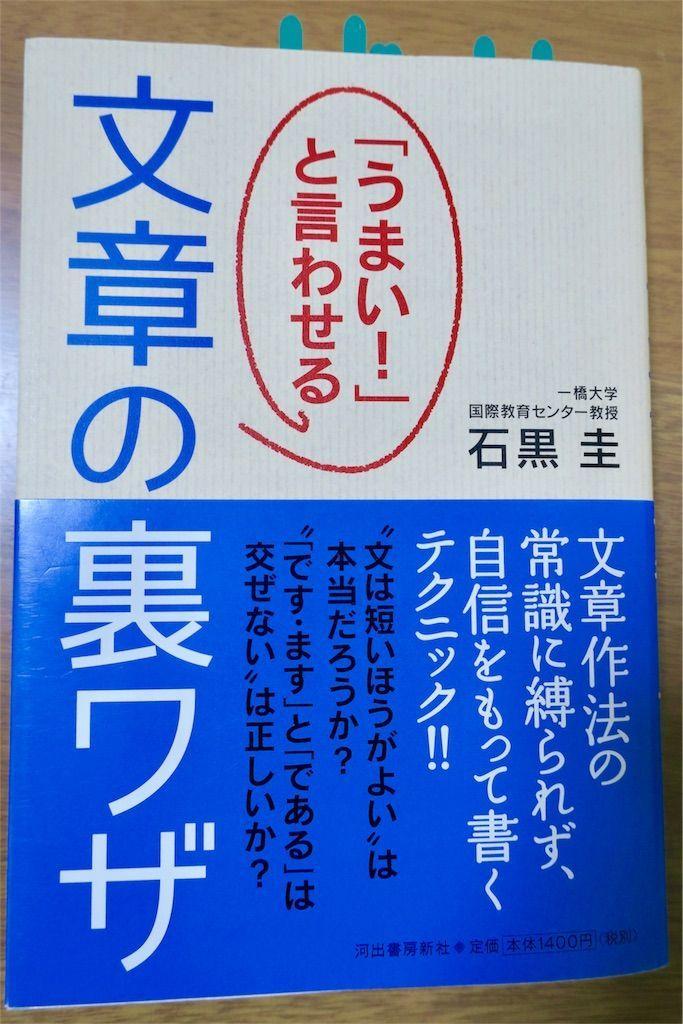 f:id:kimaya:20180615234522j:image
