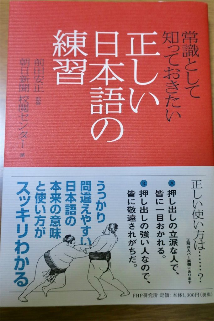 f:id:kimaya:20180615234557j:image