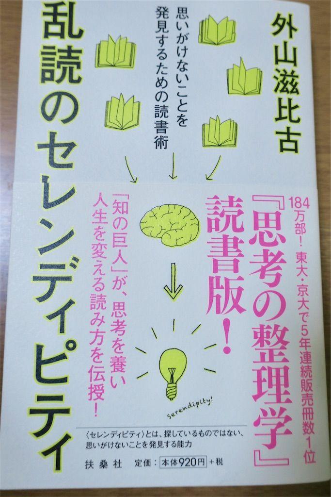 f:id:kimaya:20180615234919j:image