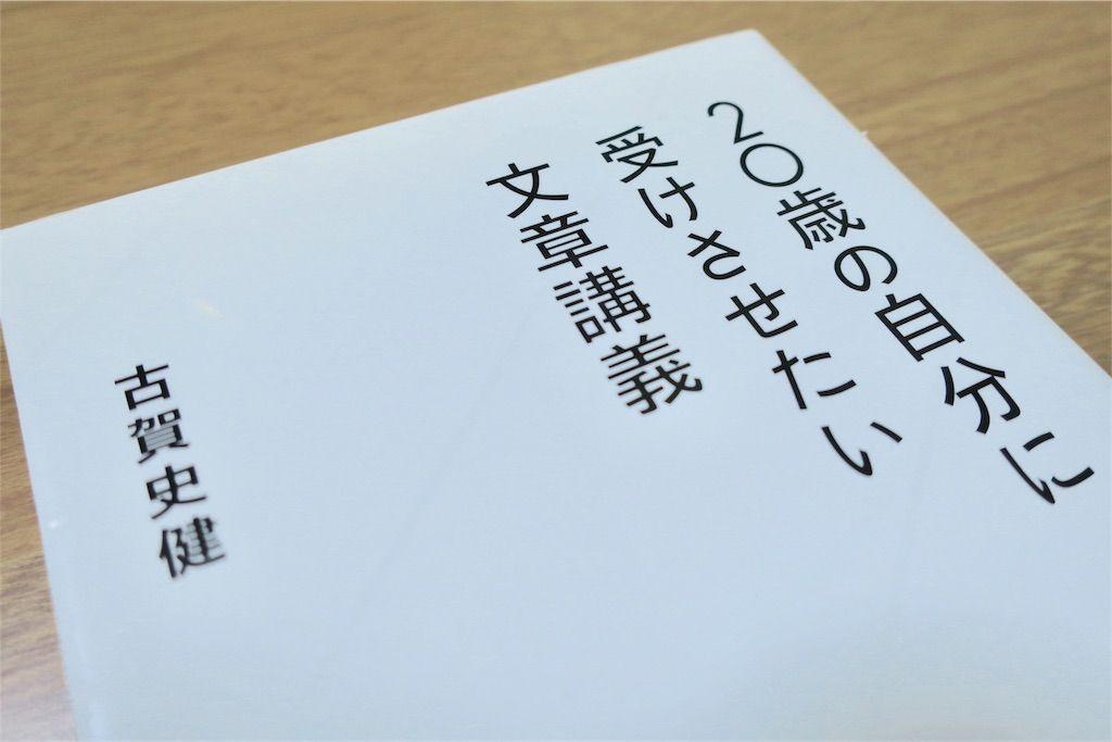 f:id:kimaya:20180615234957j:image