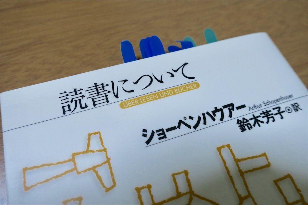 f:id:kimaya:20180616000324j:image