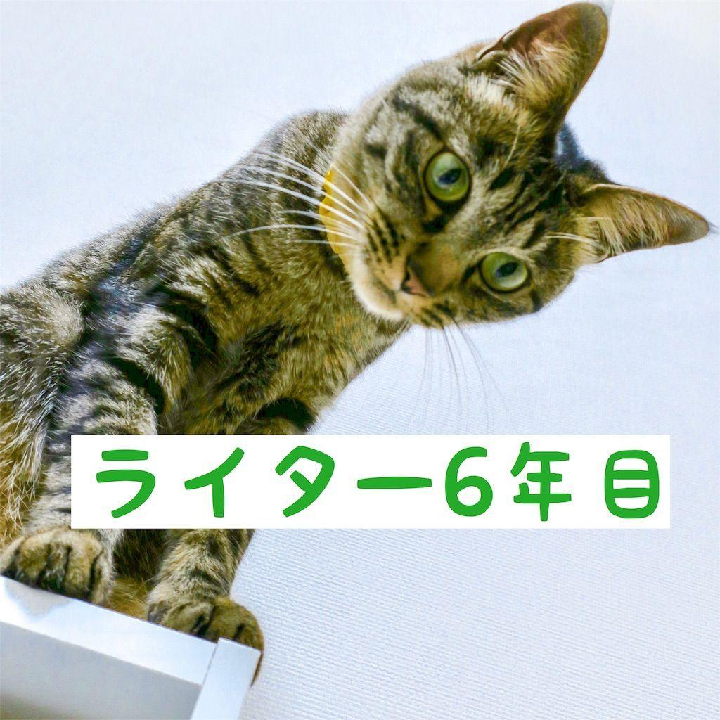 f:id:kimaya:20180706125357j:image