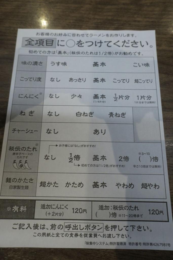 f:id:kimaya:20180709170141j:plain