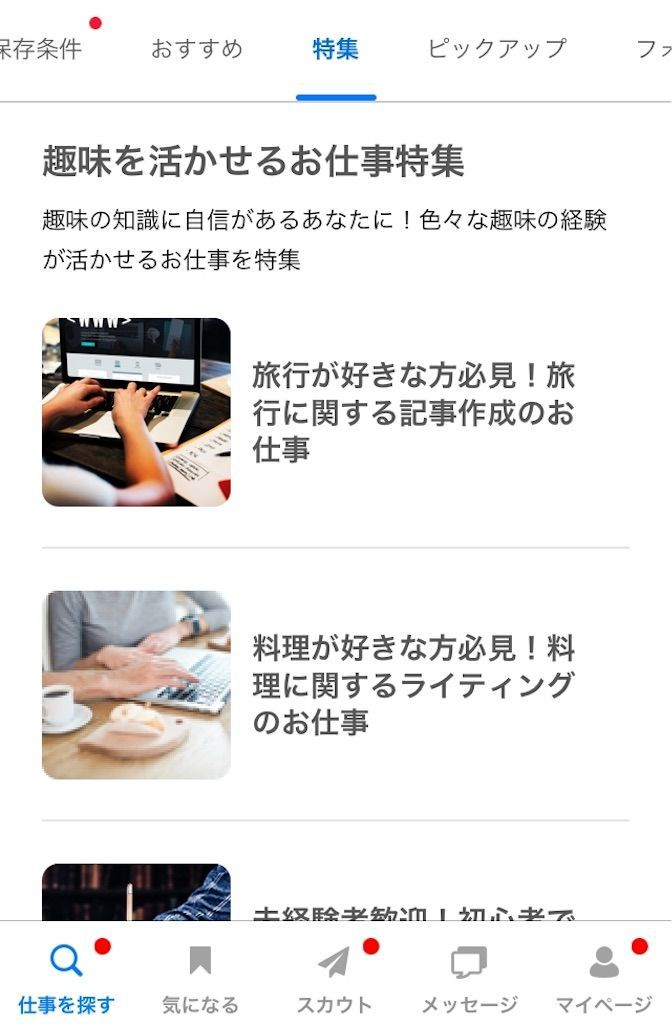 f:id:kimaya:20180714104004j:image